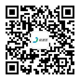 微信图片_20170620131611.jpg